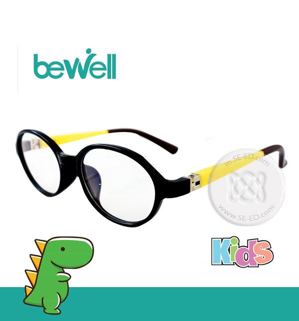 แว่นตาตัดแสงสีฟ้าเด็ก Bewell H-07 สีดำ
