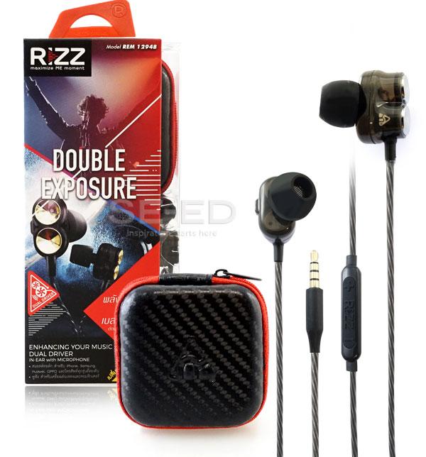 หูฟังสมอลล์ทอล์ก Dual Driver Rizz REM-1294B สีดำ