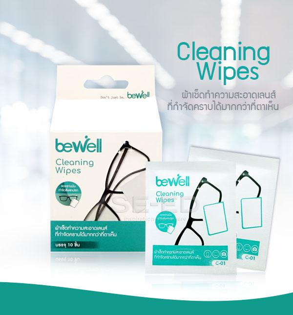 ผ้าเช็ดทำความสะอาดเลนส์ Bewell C-01