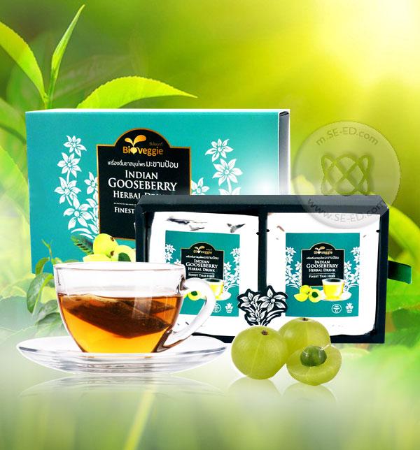 เครื่องดื่มชาสมุนไพร มะขามป้อม (10 ซอง/20 กรัม) : Indian Gooseberry Herbal Drink