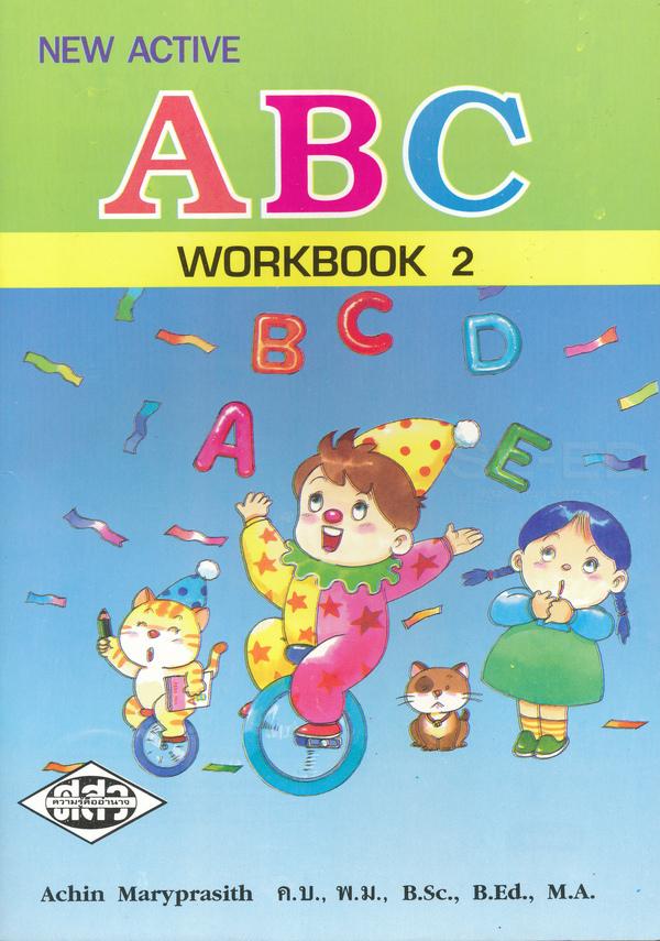 New Active ABC Workbook 2