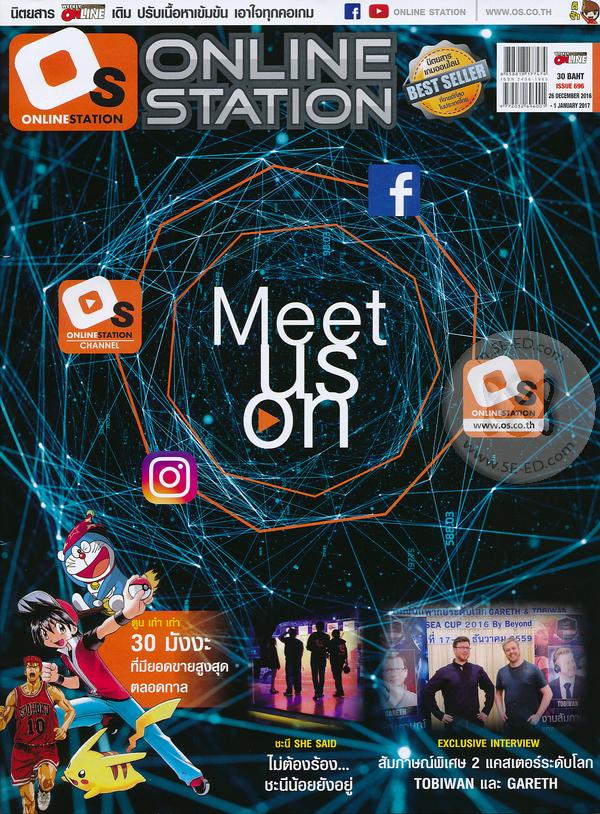 OS Online Station No.696