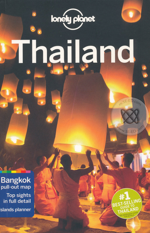Lonely Planet : Thailand 16ED (P)