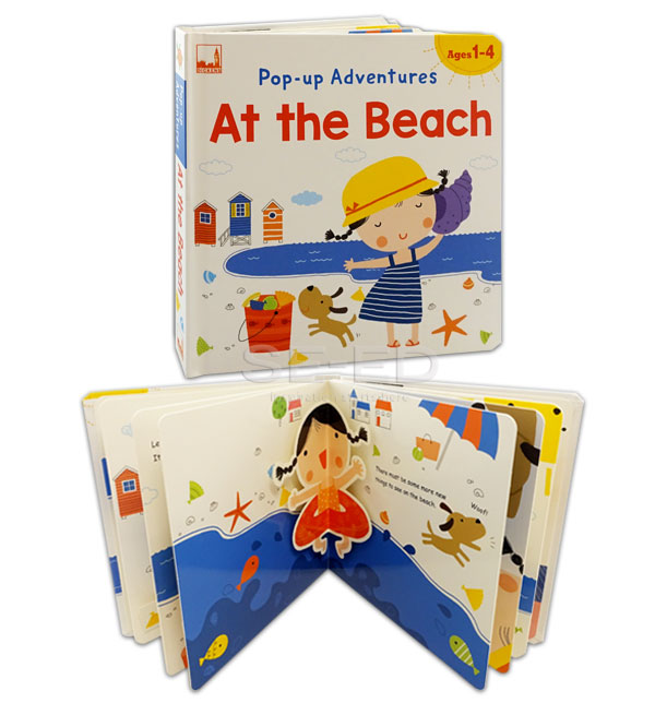 Pop-up Adventures : At The Beach (H)