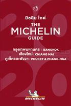 The Michelin Guide Bangkok Chiang Mai Phuket & Phang-Nga : มิชลิน ไกด์ กรุงเทพมหานคร เชียงใหม่ ภูเก็ตและพังงา