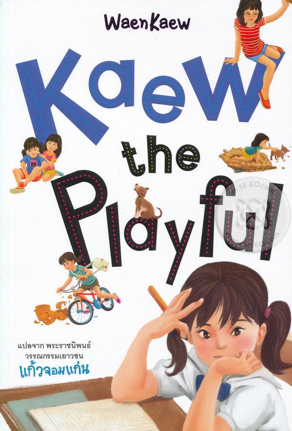 Kaew the Playful