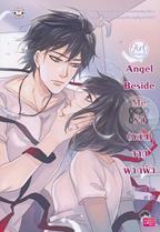 Angel Beside Me รัก (หล่น) จากฟากฟ้า