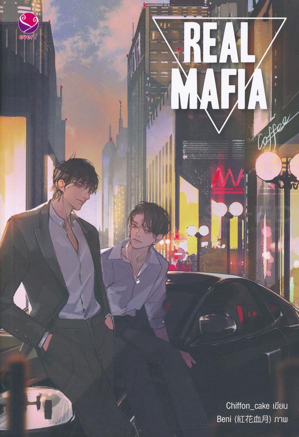 Real Mafia