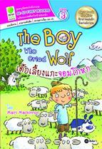 The Boy Who Cried Wolf เด็กเลี้ยงแกะจอมโกหก