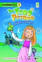 The Frog Prince จุมพิตรัก เจ้าชายกบ
