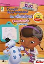 Doc Mcstuffins : Caught Blue-Handed ด็อก แม็กสตัฟฟินส์ สุดยอดคุณหมอรุ่นจิ๋ว ตอน ไขปริศนาผื่นสีฟ้า