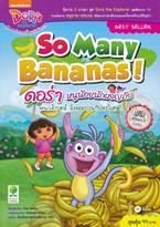 So Many Bananas! : ดอร่า หนูน้อยนักผจญภัย ตอน เจ้าบูตส์ ลิงจอมป่วนกับพรวิเศษ!