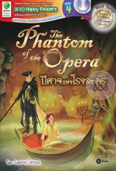 The Phantom of the Opera ปีศาจแห่งโรงละคร +MP3