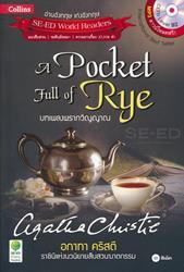 Agatha Christie อกาทา คริสตี ราชินีแห่งนวนิยายสืบสวนฆาตกรรม :A Pocket Full of Rye บทเพลงพรากวิญญาณ +MP3