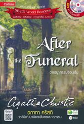 Agatha Christie อกาทา คริสตี ราชินีแห่งนวนิยายสืบสวนฆาตกรรม : Affer the Funeral อาชญากรรมซ่อนเร้น +MP3