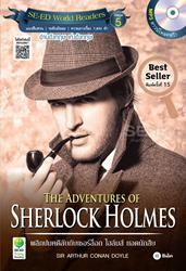 The Adventures of Sherlock Holmes : พลิกปมคดีลับกับเชอร์ล็อก โฮล์มส์ ยอดนักสืบ +MP3