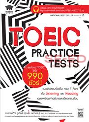 TOEIC Practice Tests ตะลุยโจทย์ TOEIC ให้ได้ 990 ชัวร์! (PDF)