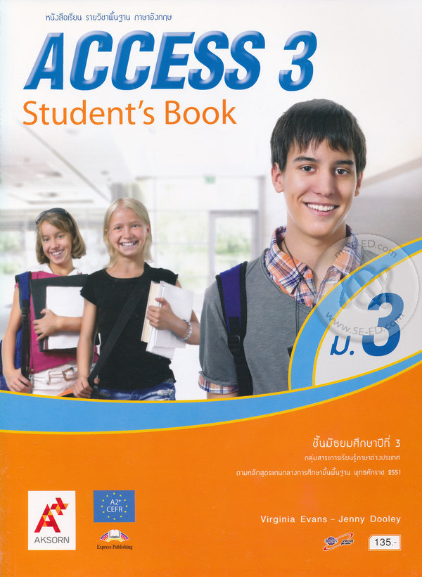 download access 3 student's book