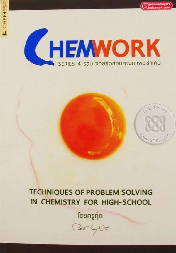chemwork