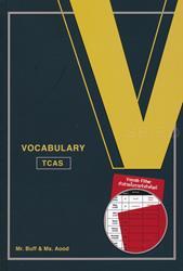 Vocabulary TCAS