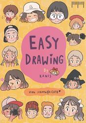 Easy Drawing By Kanis ตอน วาดคนสุด Cute (บรรจุปลอก)