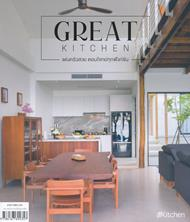 Great Kitchen แต่งครัวสวย ตอบโจทย์ทุกฟังก์ชั่น