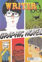 นิตยสาร Writer ปีที่ 3 ฉบับที่ 25 มิถุนายน พ.ศ.2557 Graphic Novel