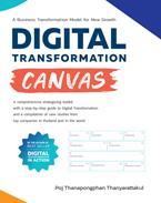 Digital Transformation Canvas A Business Transformation Model for New Growth (PDF)