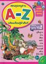 สอนคุณหนูอ่าน A-Z พร้อมเรียนรู้คำศัพท์