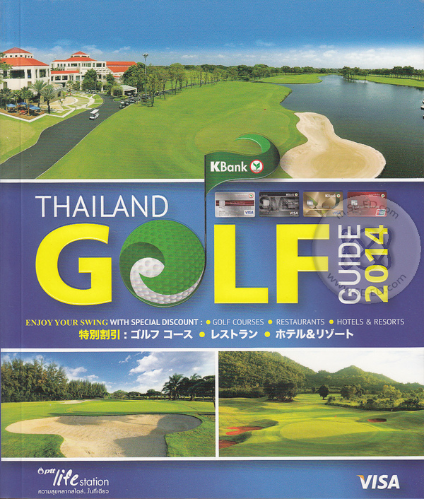 Thailand Golf Guide By KBank 2014