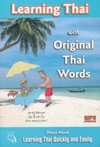 Learning Thai With Original Thai Words Learning Thai Quickly and Easily