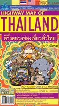 Highway Map of Thailand แผนที่ทางหลวงท่องเที่ยวทั่วไทย ฉบับติดรถ