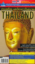 แผนที่ประเทศไทยและโครงการในอนาคต