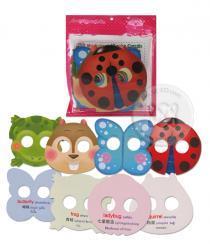 My Animal Masks Cards การ์ดหน้ากากเพื่อนสัตว์ของหนู ตอน เอ๊ะเอ๋ เพื่อนสัตว์ตัวน้อย