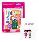 Flash Cards : School