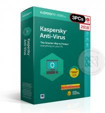 Kaspersky Anti-Virus 2018 1 ปี/3PCs