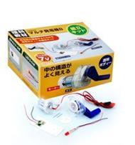 ชุดกำเนิดพลังงานไฟฟ้าอเนกประสงค์ (Multiple Purpose Power Generator B)