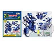 Book & Kit No. 003 3 in 1 Solar Robot Kit
