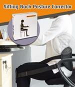 เข็มขัดปรับให้นั่งหลังตรงกันปวดหลัง Sitting Back Posture Corrector