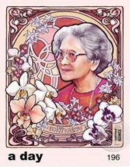 นิตยสาร a day (แม่ฟ้าหลวง) ฉบับที่ 196 ธันวาคม 2559