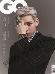 นิตยสาร GQ Thailand ปกแบม แบม (ปกสีเทา)