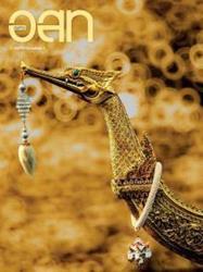 วารสาร อ.ส.ท ฉบับเดือนพฤศจิกายน 2562 (PDF)