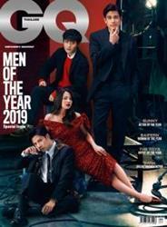 นิตยสาร GQ Thailand December 2019 (PDF)