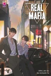 Real Mafia (PDF)