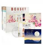 BoxSet CD Music Box Love Me Tender /Sit Back & Relax /Blue Moon