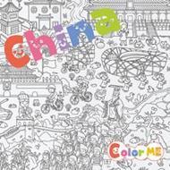 XXL Coloring Poster China โปสเตอร์ใช้ระบายสี ขนาด 70 x 100 ซม.