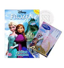 Frozen Special มนต์วิเศษแห่งฤดูหนาว (Set)