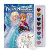 Disney Frozen ระบายสีตามตัวเลข Colour by Numbers +สีน้ำ