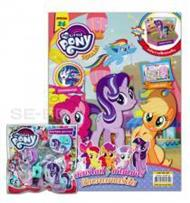 My Little Pony Special : สตาร์ไลท์ กลิมเมอร์ กับเวทมนตร์ลับ +ฟิกเกอรีน Starlight Glimmer with Backpack