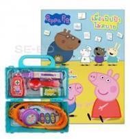 Peppa Pig เมื่อเป๊ปป้าไม่สบาย +Peppa Pig ชุดปฐมพยาบาล